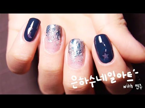 korean nail art tutorial