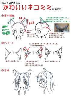 cat ear hair clips tutorial