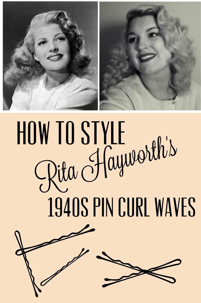 retro waves hair tutorial