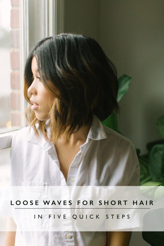 loose waves short hair tutorial