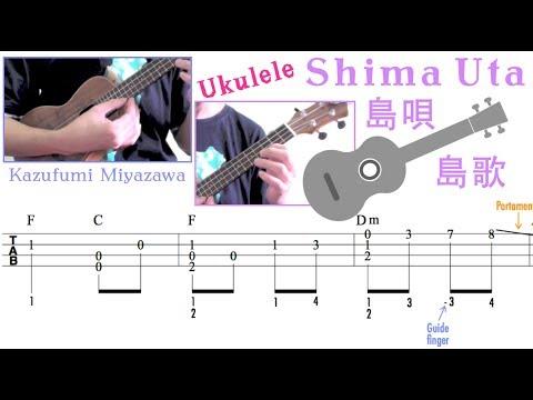 kiss me ukulele tutorial