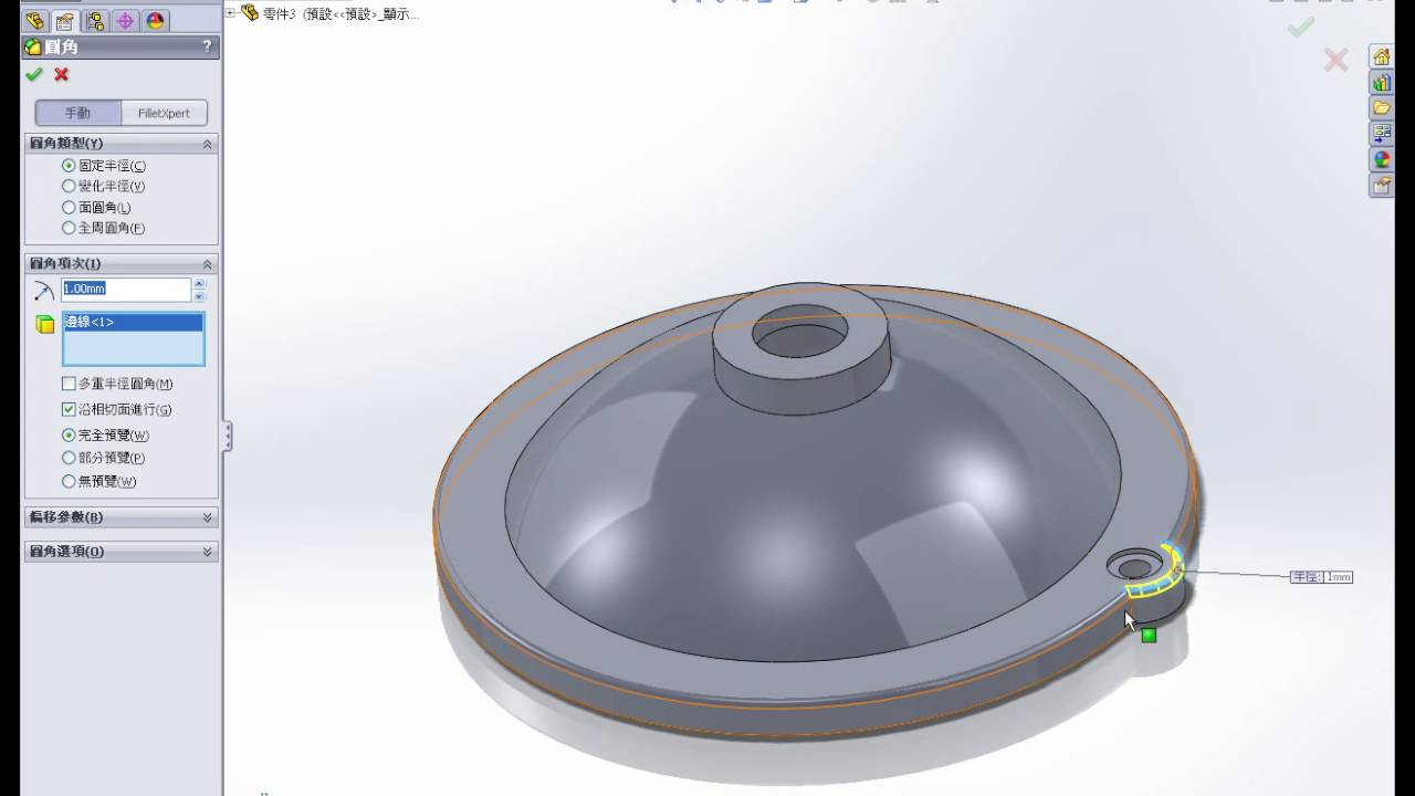fusion 360 tutorial for absolute beginners