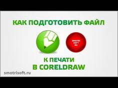 coreldraw x7 tutorial for beginners pdf