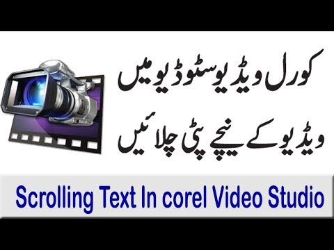 corel videostudio x10 tutorial pdf