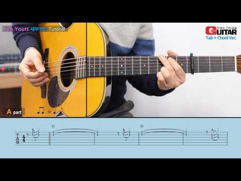 jason mraz im yours guitar tutorial