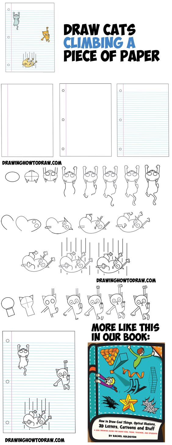 3d drawing tutorial step by step