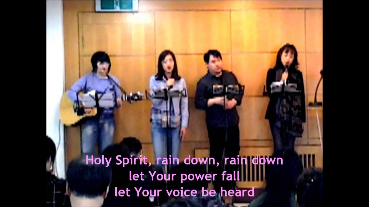 holy spirit rain down piano tutorial