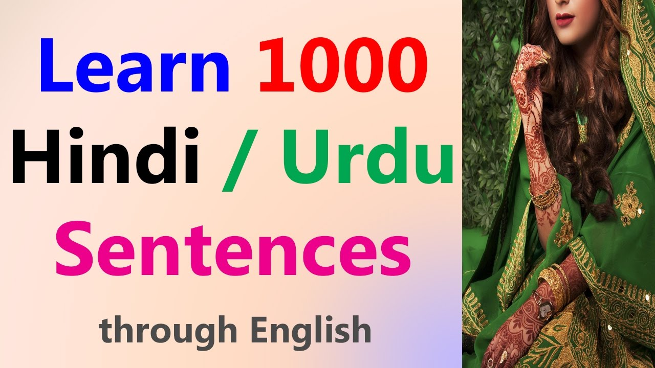 hindi tutorial in english for beginners