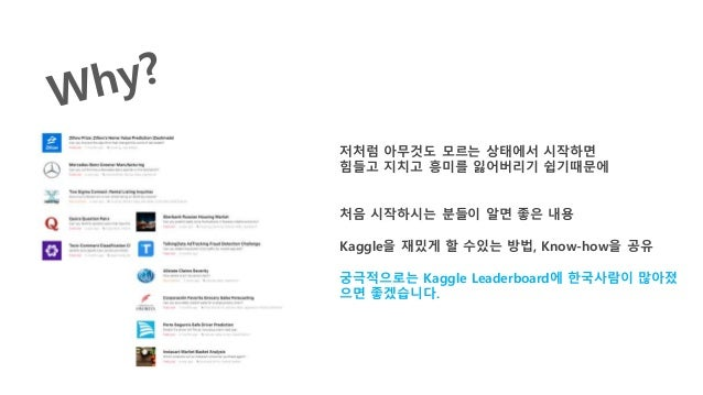 kaggle titanic tutorial python