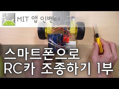 app inventor clock tutorial