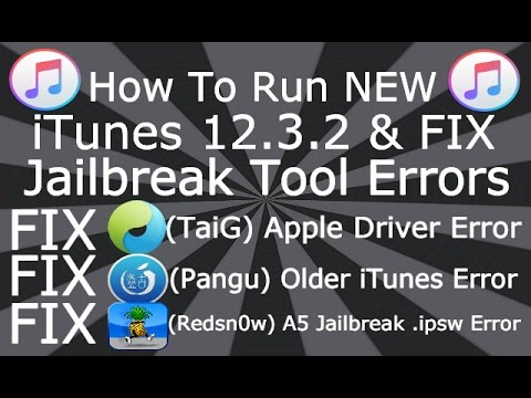 itunes 12.5 tutorial