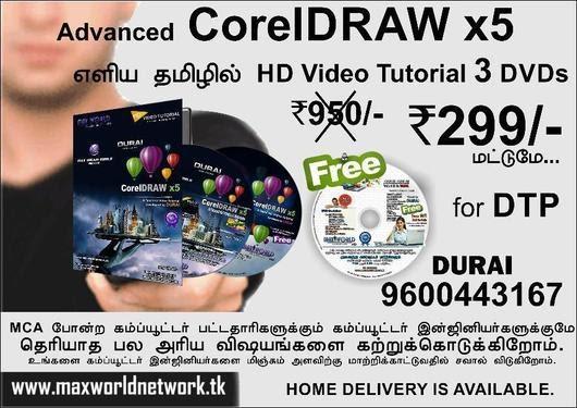 corel draw x5 video tutorial free download