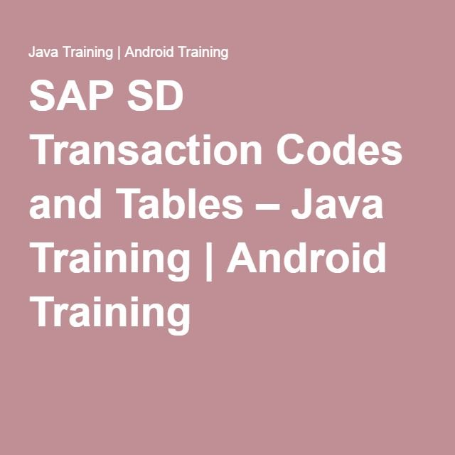 sap software tutorial pdf