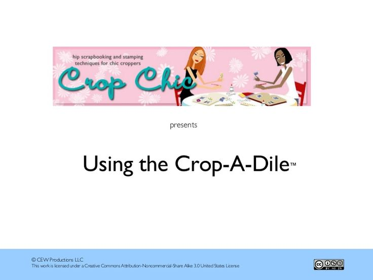 crop a dile tutorial