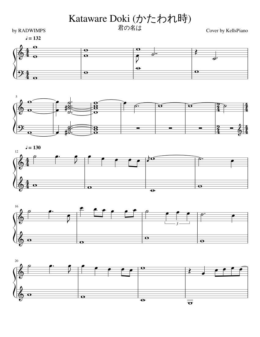 kataware doki piano tutorial