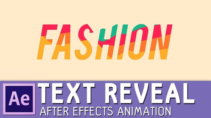 after effects text effects tutorial