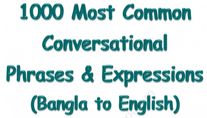 spoken english tutorial pdf