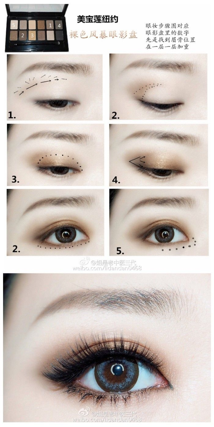 eyeshadow tutorial for asian eyes