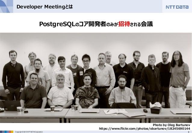www postgresql org tutorial