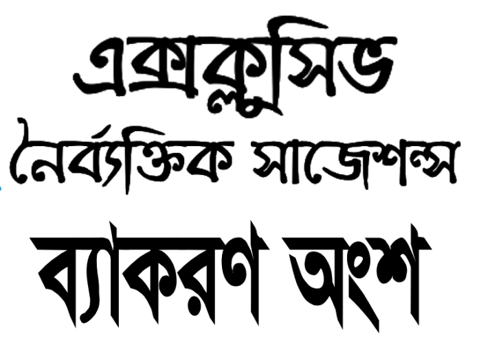 web page design bangla tutorial