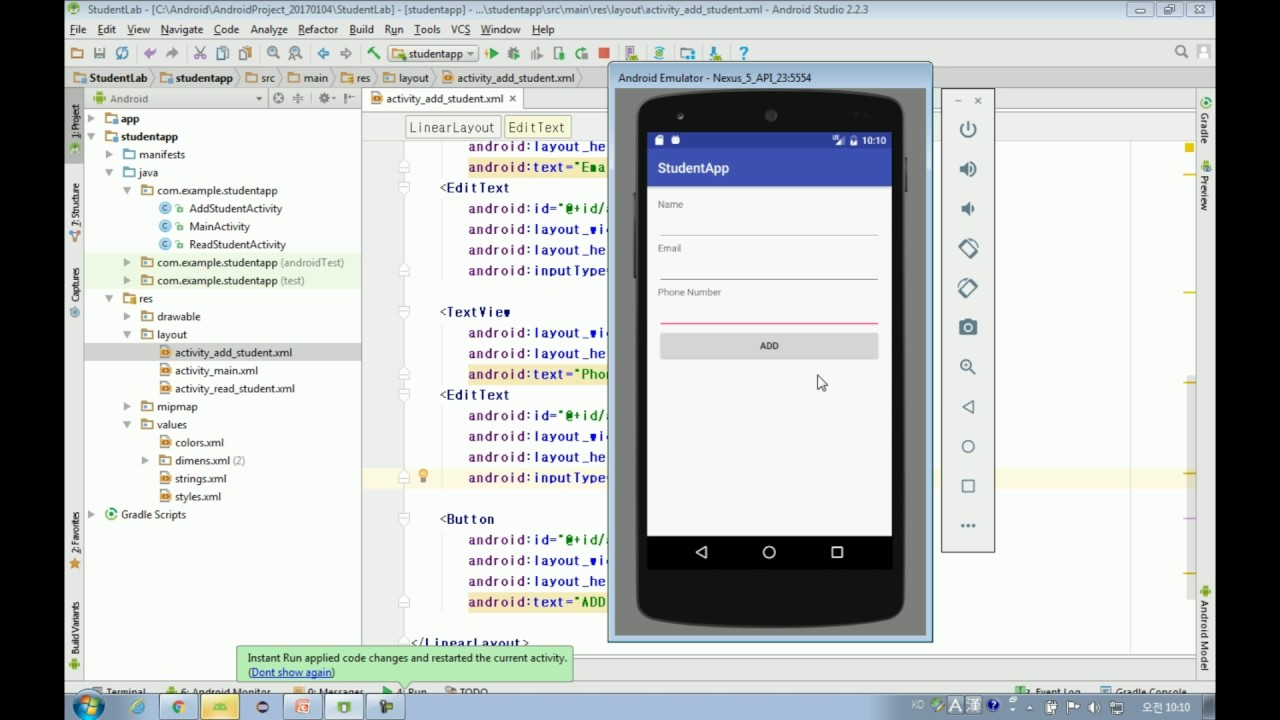 android app development video tutorial