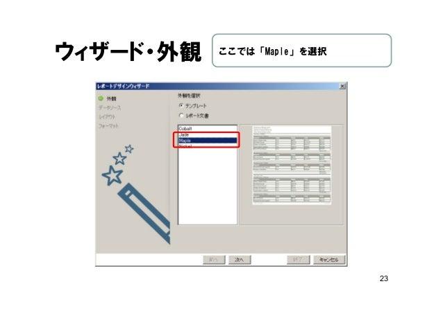 sql server 2012 report builder tutorial