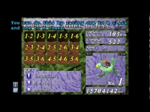 final fantasy 7 tutorial