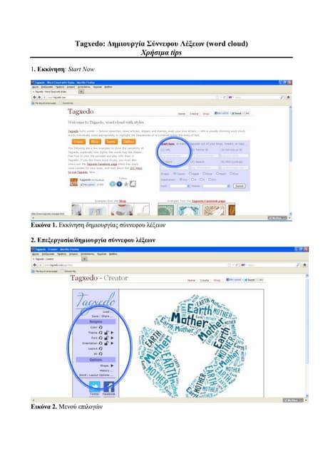 www tagxedo com tutorial