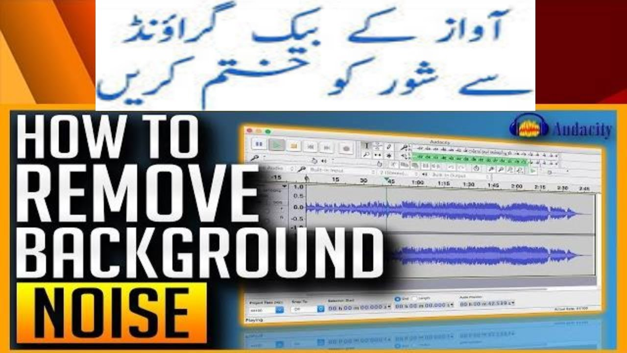 audacity noise removal tutorial