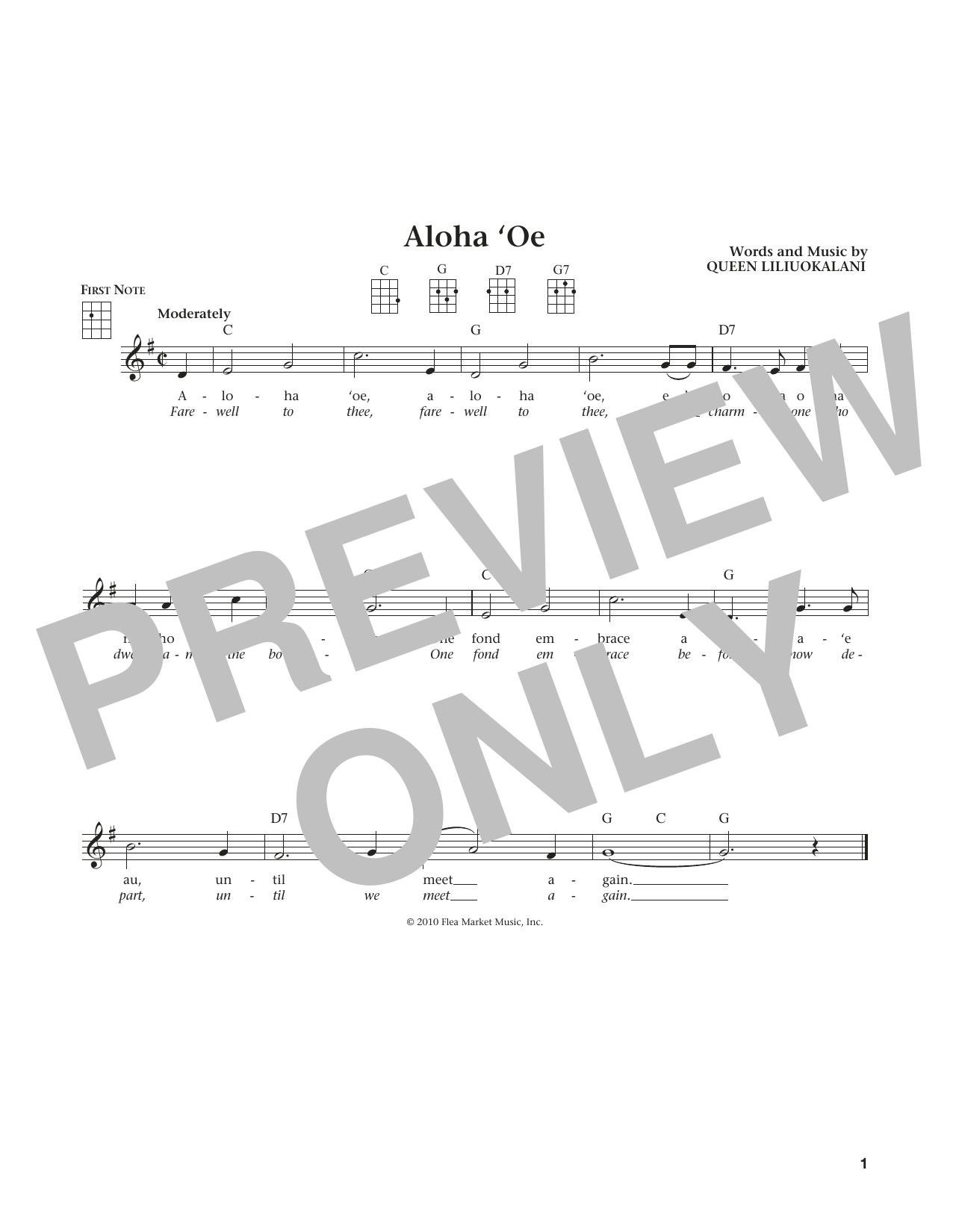 aloha oe ukulele tutorial