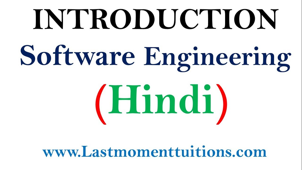 introduction to software engineering tutorial