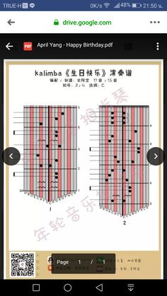 canon piano tutorial in c