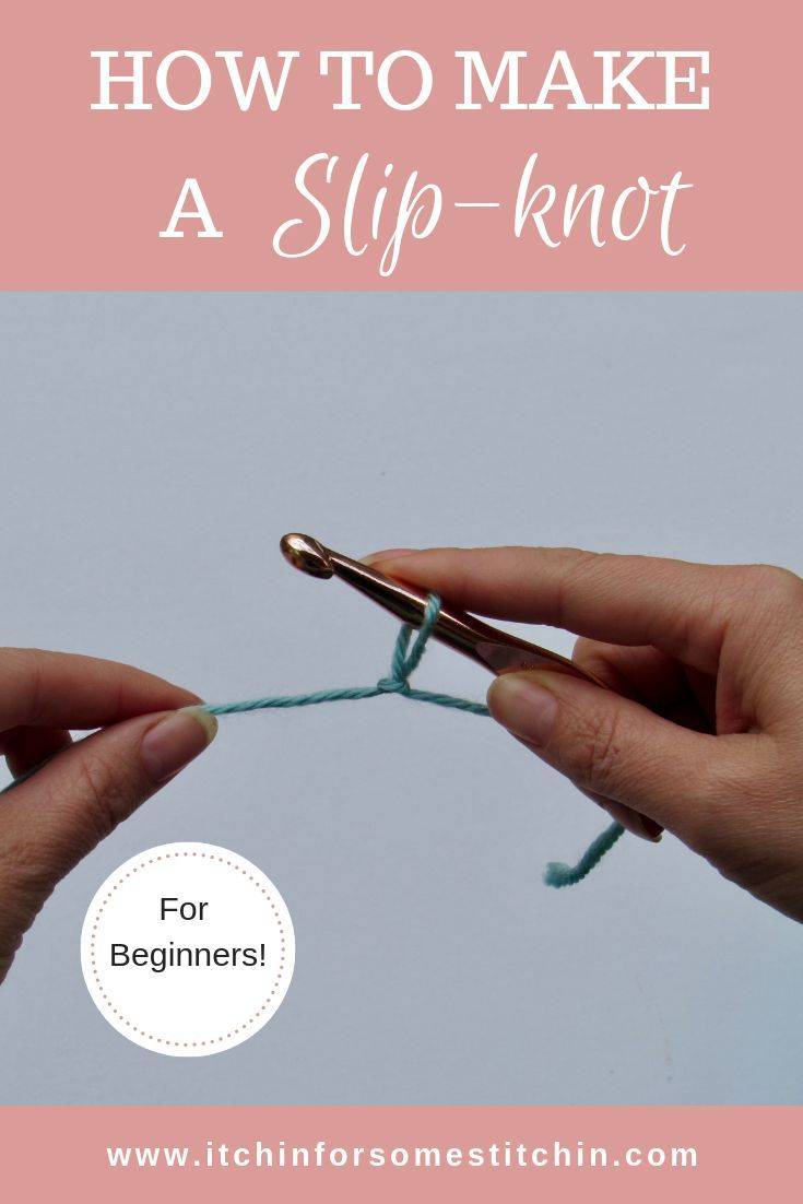 crochet slip knot tutorial