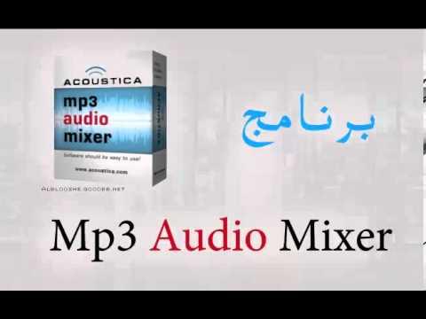 mixpad audio mixer tutorial