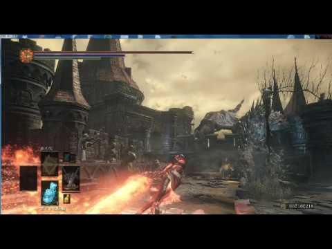 dark souls 3 cheat engine tutorial
