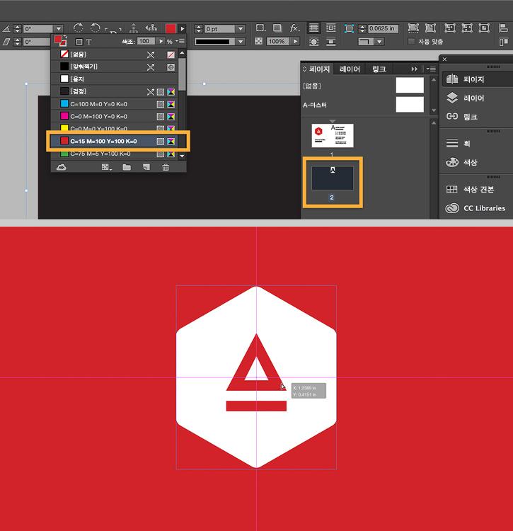 adobe photoshop logo design tutorial pdf