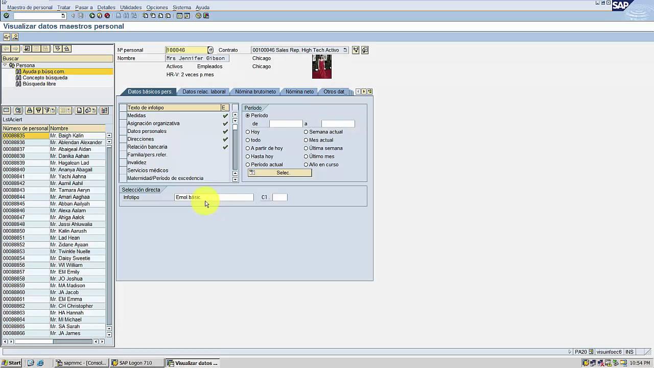 sap hcm tutorial for beginners