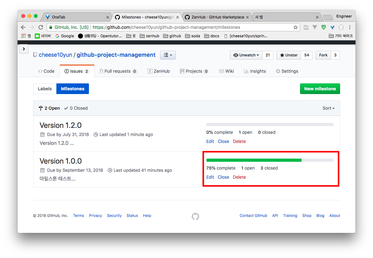 github project management tutorial