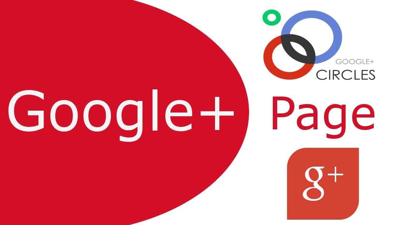google plus tutorial 2016