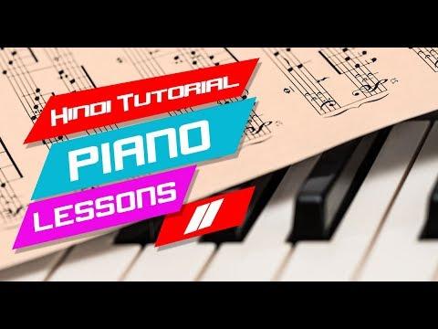 hindi piano tutorial lessons 8