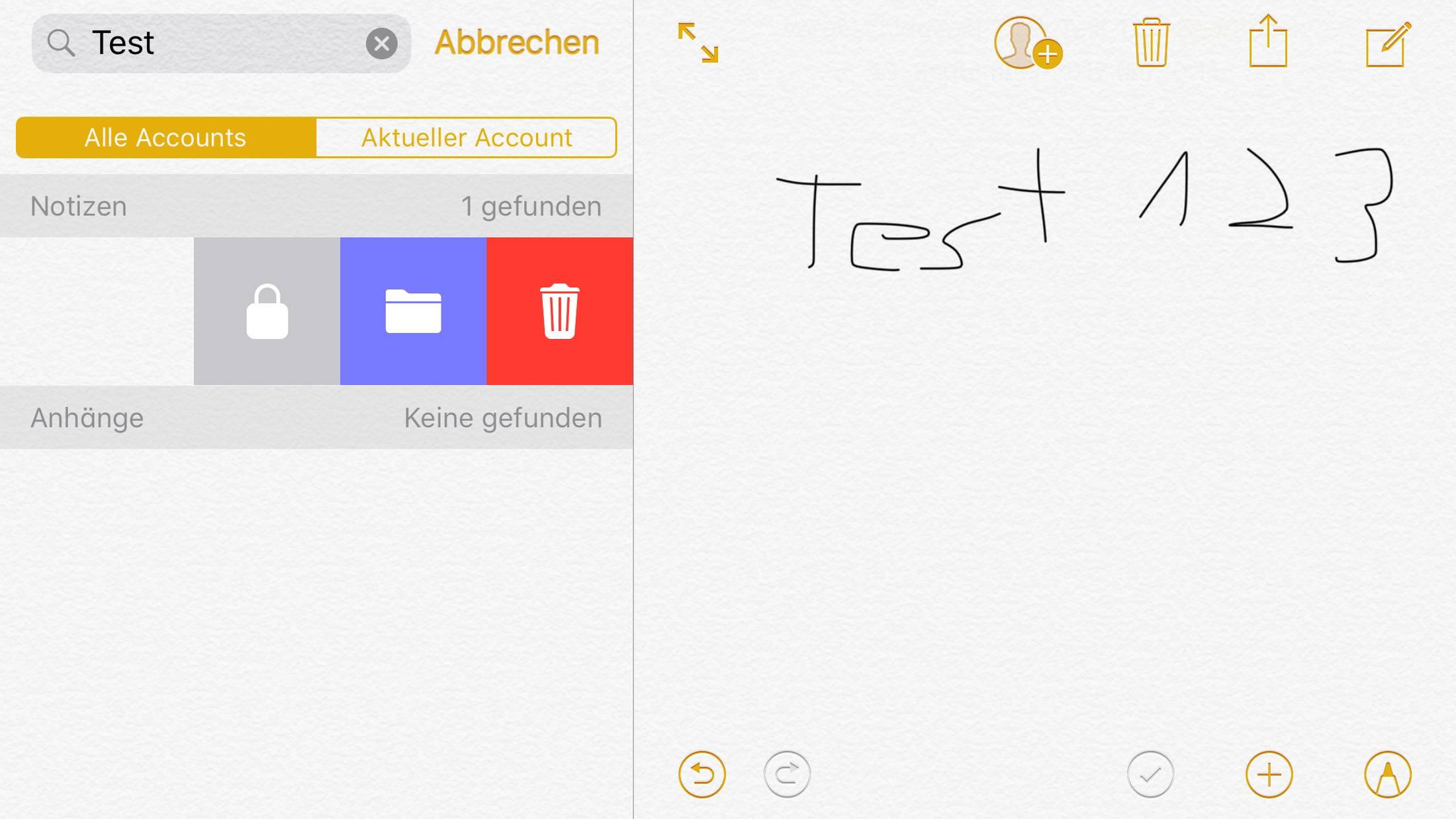 ios in app tutorial