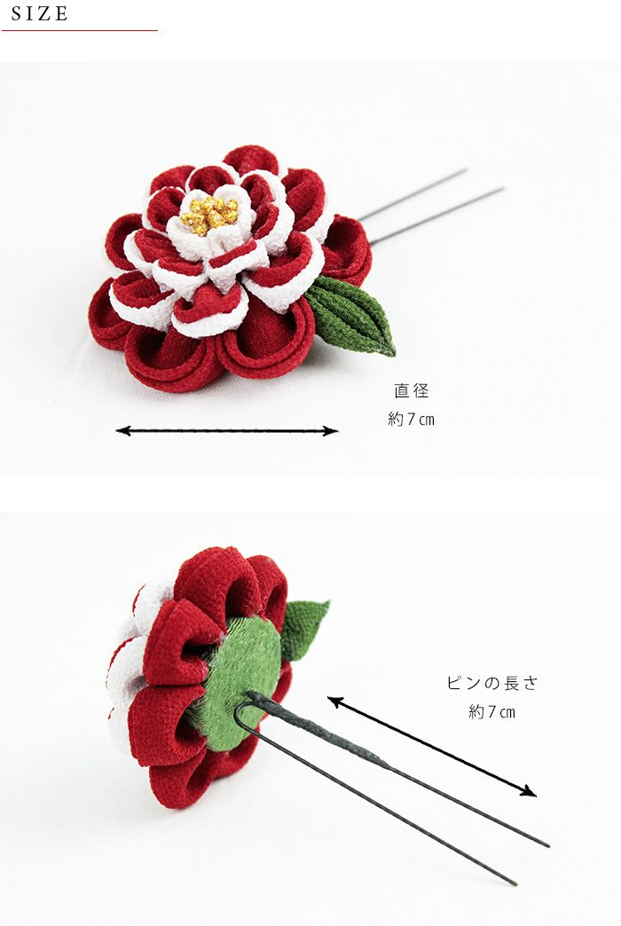 kanzashi flower tutorial pinterest