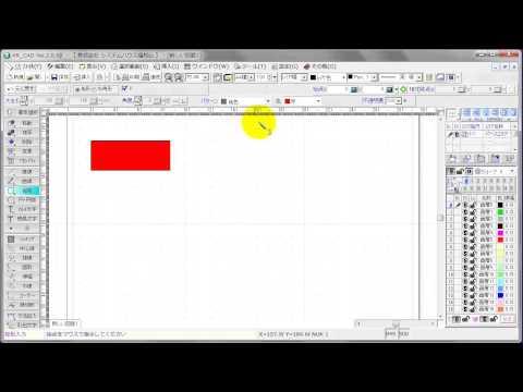 keynote tutorial for beginners