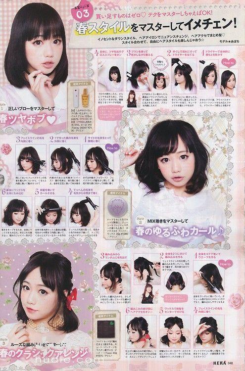 korean hair tutorial girl