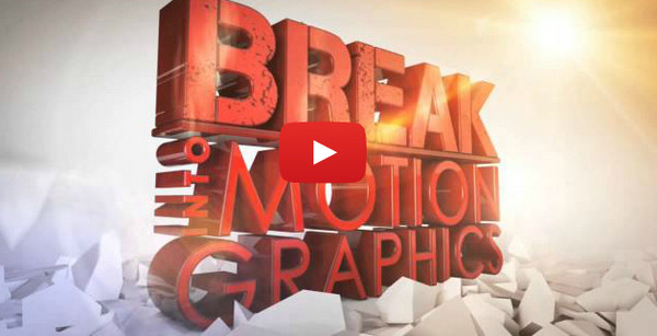 logo reveal after effects tutorial
