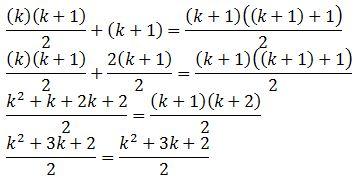 mathematical induction tutorial pdf