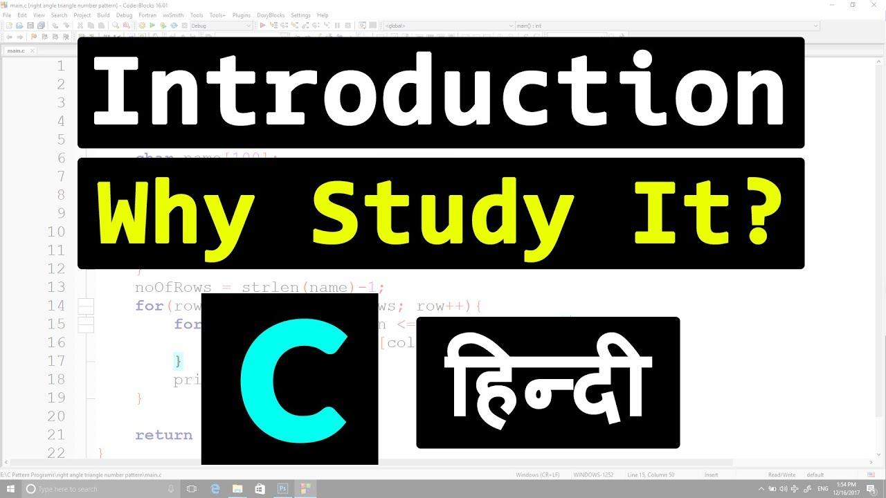 r programming language tutorial video