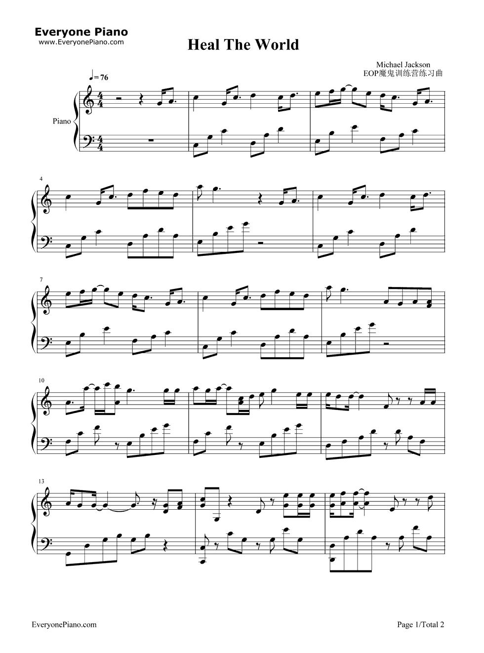 song of healing piano tutorial