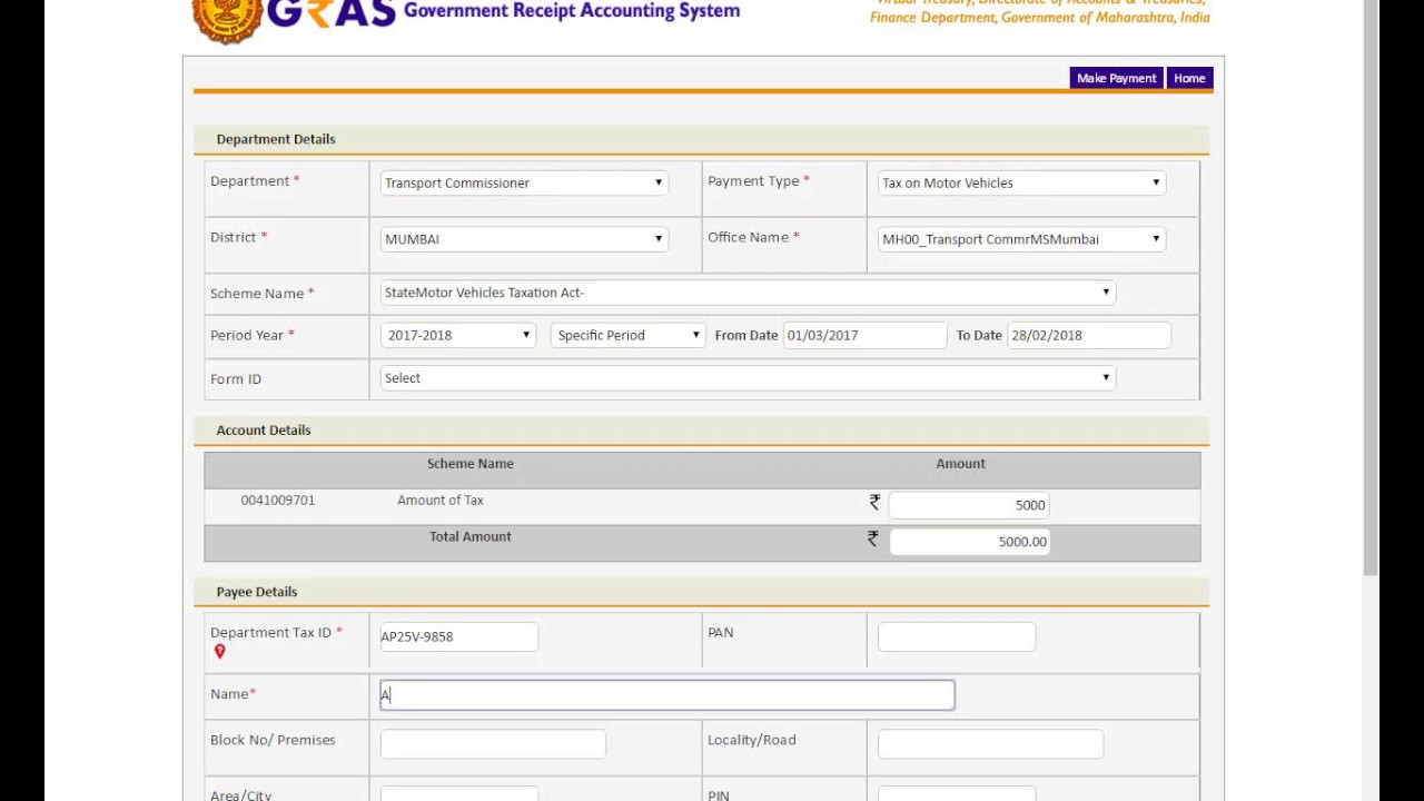 sun accounting system tutorial pdf