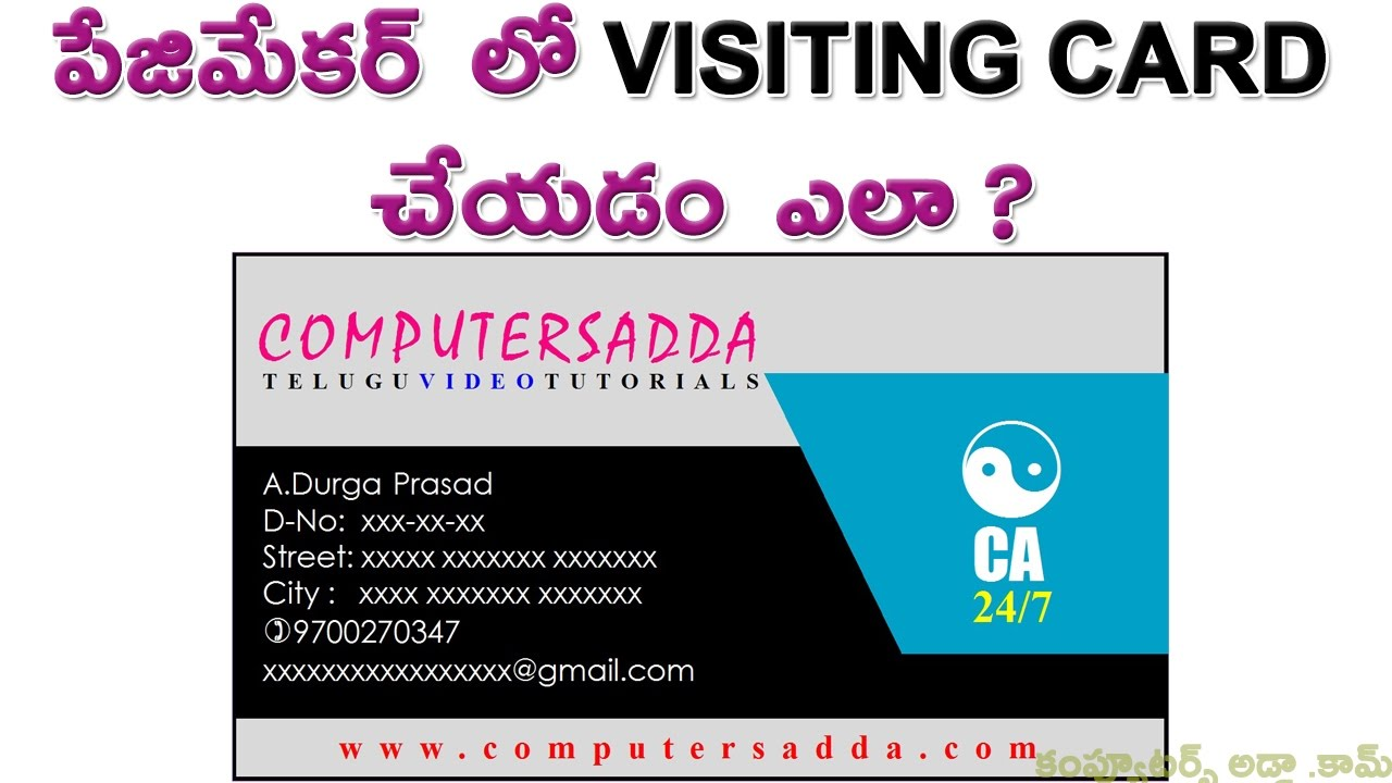 visiting card in coreldraw tutorial step by step